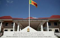Sri Lanka visa rules: Holiday requirements for Brits to get into Sri Lanka